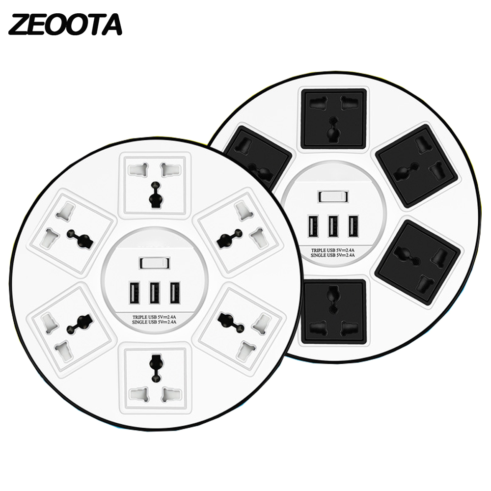 usb power strip surge protection 6 ac universal socket ufo shape 2500w  10a multifunction outlets