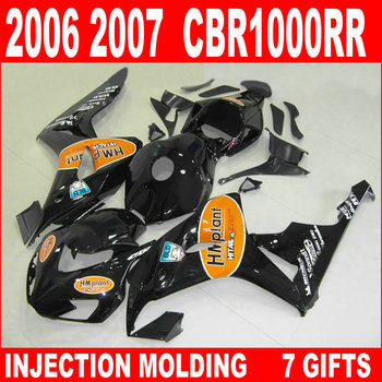 Free customize for 2006 2007 HONDA cbr 1000 rr glossy flat black orange HM PLANT fairings CBR1000RR 06 07 fairing KGB83