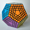 New Arrival 7x7x7 Megaminx Brain Teaser Magic Cube Speed Cube Twisty Puzzle Toy - Black