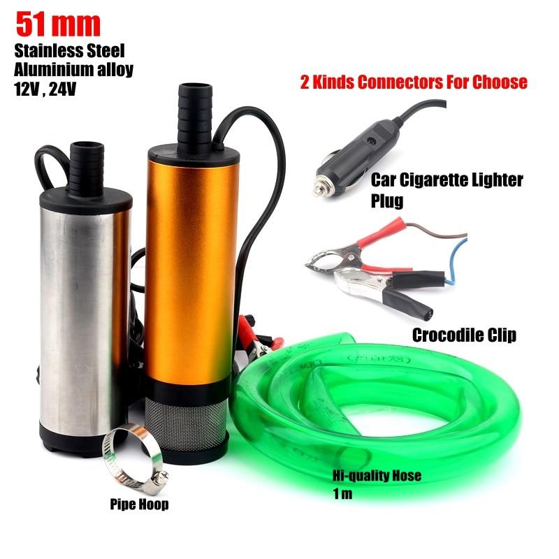 51mm DC 12V 24V 30L/min Submersible Pump Garden Irrigation Fish Tank Clean Water Pump Al alloy Stainless Steel Diesel Oil Pump