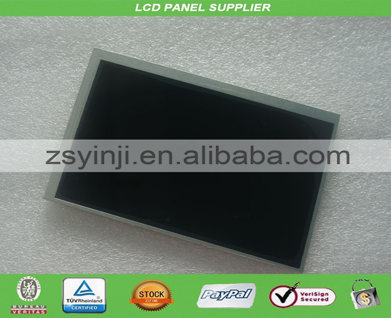 7.0scanner lcd display screen DS7087.0scanner lcd display screen DS708