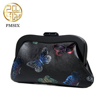 Pmsix 2017 Luxury Chinese Style Women purse Genuine Leather cowskin Banquet Butterfly Embossed long wallets P510003