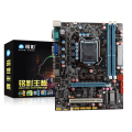 Computer Motherboard  MY-H55 for intel LGA1156 needle DDR3  New motherboard  Brand