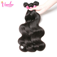 Vanlov Body Wave Human Hair Weave Bundles Non Remy Hair Weaving Natural Black Extension Can Be dyed And Bleached 1 Bundle