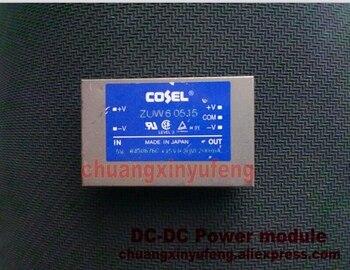 ZUW60515 COSEL DC-DC módulo de potencia DC 5 V-+ 15 V-15 V 6 W fuente de alimentación aislada módulo doble conjunto de salida