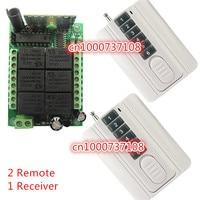 SG POST 6 CH RF 12V 10A wireless remote control Switch Long distance RF remote control Remote Control Manufacturer