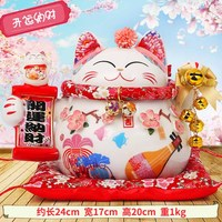 Home Lucky Cat Decoration Large Japanese ceramic cat savings piggy bank shop opening gift