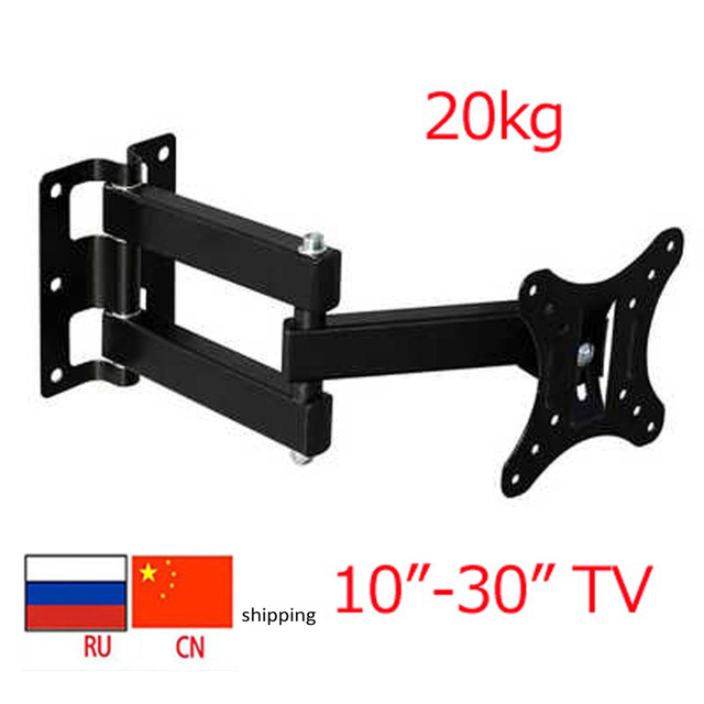 Lcd 123 Full Motion 10 30 Extendable Arm Panel Display Tv Wall