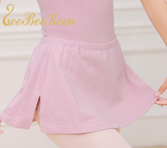 Professional Ballet Underpants For Women Adult Ballet Skirt Bottom Short Pants Yog/Dance Ballet Gymnastics Leotard For Girls