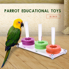Ring Toy Training Bird Toys Parrot Educational Toys random color for small and medium size parrots