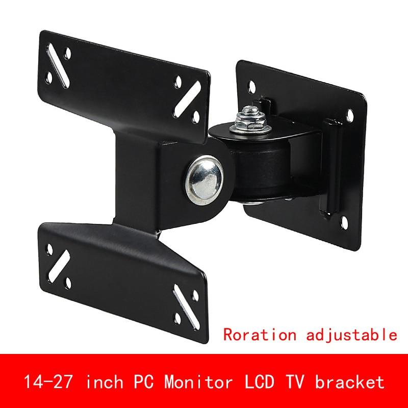 Universal Rotated SPHC TV Wall Mount Swivel TV Bracket Stand for 14 ~ 24 Inch LCD LED Flat Panel Plasma TV Holder new universal adjustable tilt tilting tv wall mount bracket for samsung lcd led plasma max 165 lbs 23 37inch