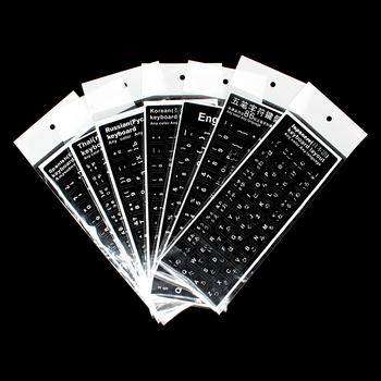 Klawiatura skóry moda klawisz na klawiaturze naklejki etykiety wielu język rosyjski arabski hiszpański niemiecki francuski francuski dla 10-17 cal laptopa tanie i dobre opinie Zdjęcie Z tworzywa sztucznego Pyłoszczelna 0 5mm Klawiatury laptopa Ogólnie klawiatury Macbook SDYIGOE Sticker black