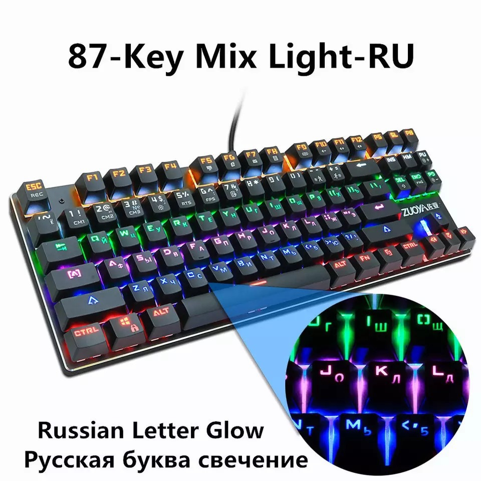 Zuoya Keyboard Russian/English Gaming Mechanical Keyboard Ergonomic Teclado Keycaps Logitech Bluetooth Keyboard Corsai
