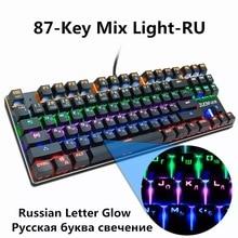 Zuoya клавиатура русская/английская игровая механическая клавиатура эргономичная teclado keycaps клавиатура bluetooth corsai
