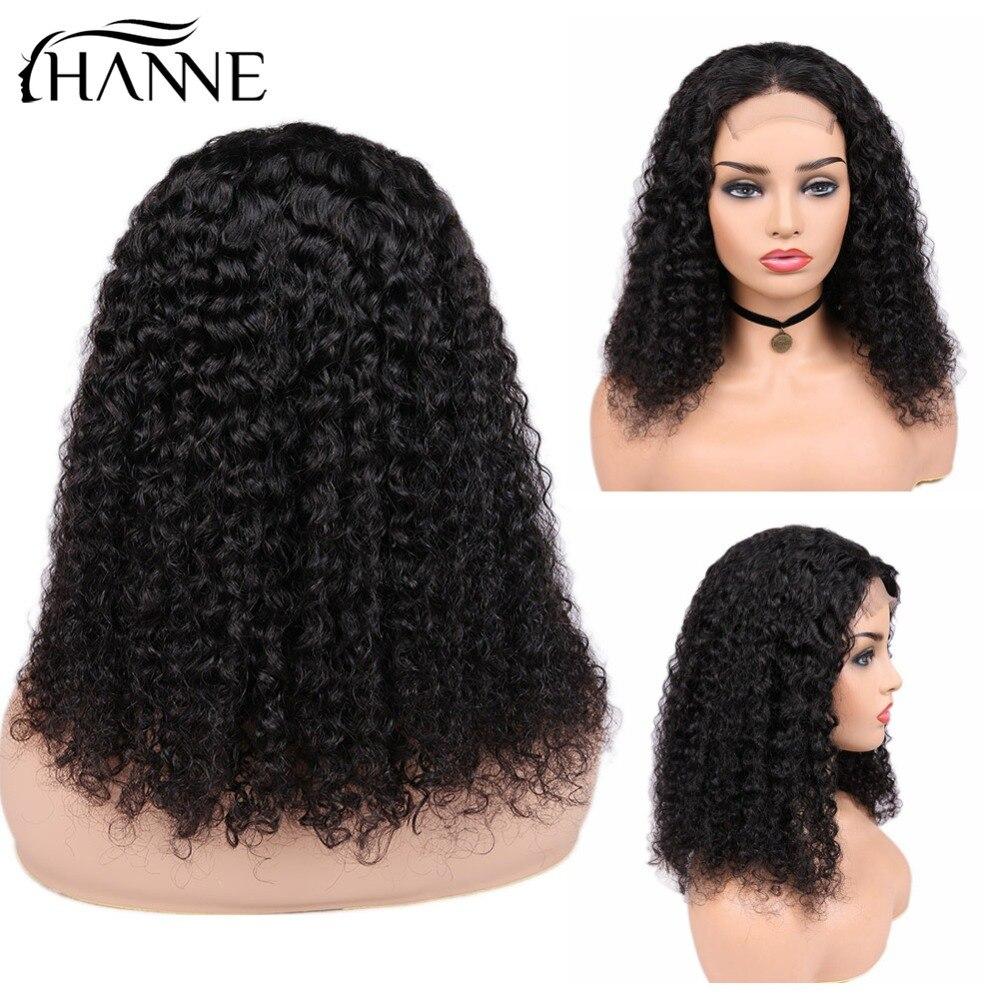 HANNE Remy brésilien bouclés cheveux humains dentelle perruque 4*4 fermeture perruques perruque humaine sans colle 8-20 pouces avec 150% densité pour les femmes noires