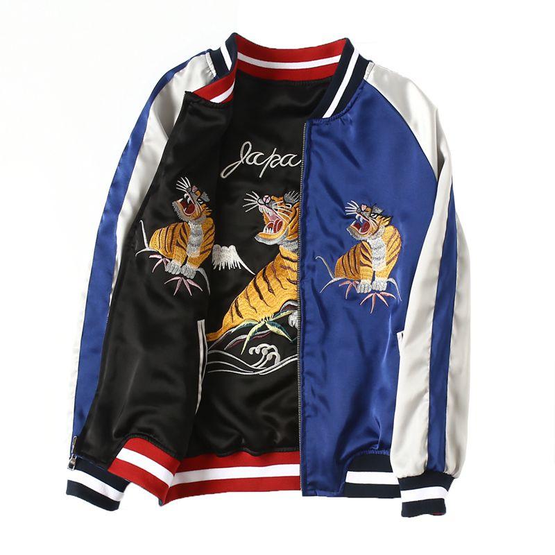 Mode printemps automne tigre broderie veste femmes et hommes des deux côtés porter Couples Bomber veste lâche manteau femmes manteau de base