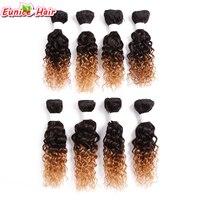 8-14 inç Toptan Malezya Saç Jerry Kıvırcık 8 adet dalga saç uzantıları Kinky Kıvırcık Saç paketler için siyah kadınlar