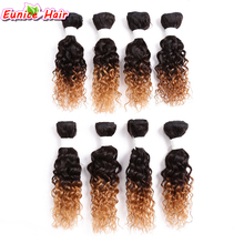 8-14 inch Wholesale Malaysian Hair Jerry Curly 8pcs Human wave hair extensions Kinky Curly Hair bundles for black women