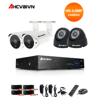 New Super Full HD 4CH AHD 4MP Home Outdoor Indoor CCTV Camera System 4 Channel 6