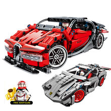 Mini Technic Bugatti Chiron City Super Racers Model Building Blocks Set Compatible Legoings Supercars Kits Toys for Children(China)
