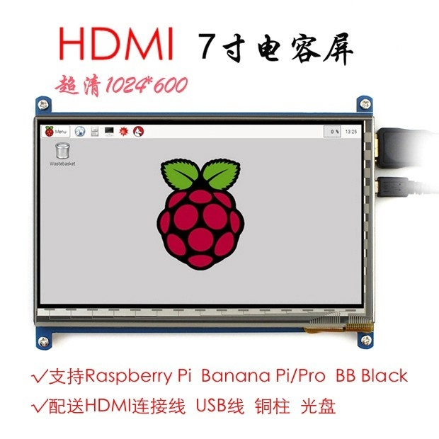 7 polegada Raspberry pi tela sensível ao toque 1024*600 Tela de Toque Capacitivo de 7 polegada LCD, interface HDMI, suporta vários sistemas