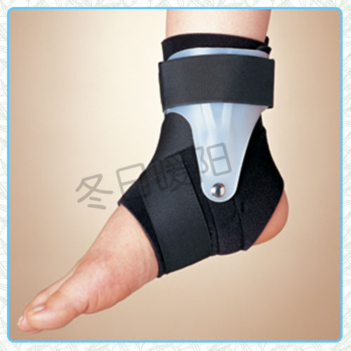 Emergency supply Joint fitted belt joint orthosis medical ankle support medical