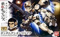 Bandai HG Утюг Крови 013 Gundam Gundam Gushi только выпекать хобби масштаб модели здания игрушка дети