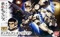 Gushi só assar Ferro No Sangue 013 Gundam Bandai HG Gundam passatempo escala modelo de construção crianças brinquedo