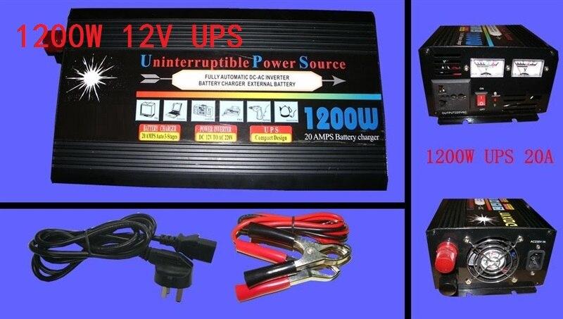 rated power 1200W UPS inverter DC 12V to AC 220V-240V or DC24V to AC 220V-240V 50HZ
