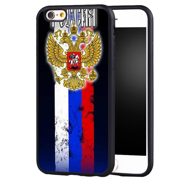 coque iphone 8 plus russie