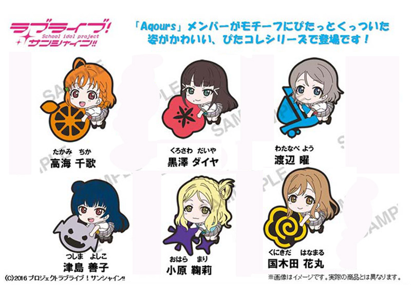 6 pcs/set Love Live sunshine Aqours Figures love live! School Idol Project Uniform Cospl ...