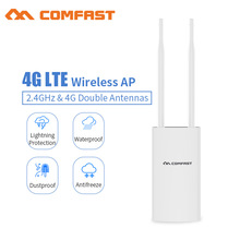Comfast CF-E5 High Speed Outdoor 4G LTE Wireless AP Wifi Router plug and play 4G SIM card Portable Wireless Router WiFi Router wifi router 300mbps 2 4ghz business use marketing system ap openwrt wireless ceiling ap wireless indoor ap comfast cf e320n v2