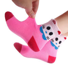 5Pairs/Lot Cartoon Baby Socks  1-11 Years For Boys Girls autumn and winter Children Sock Breathable Cotton Kid