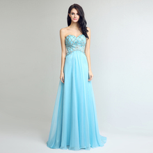 Charming ever pretty prom dresses 2017 with A Line Strapless Backless Floor Length tulle Crystal Sequins Dresses LX265