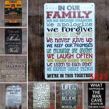 Romantic English Poetry Vintage Metal Tin Signs Bar Coffee Pub Hotel Home Decor Craft Gifts Poster Iron Painting