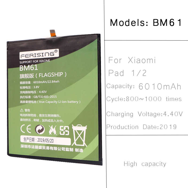 FERISING планшет батарея BM61 для Xiao mi Pad 1 2 mi Pad 2 mi pad2 Pad2 сменные батареи 6010mAh высокой емкости Bateria