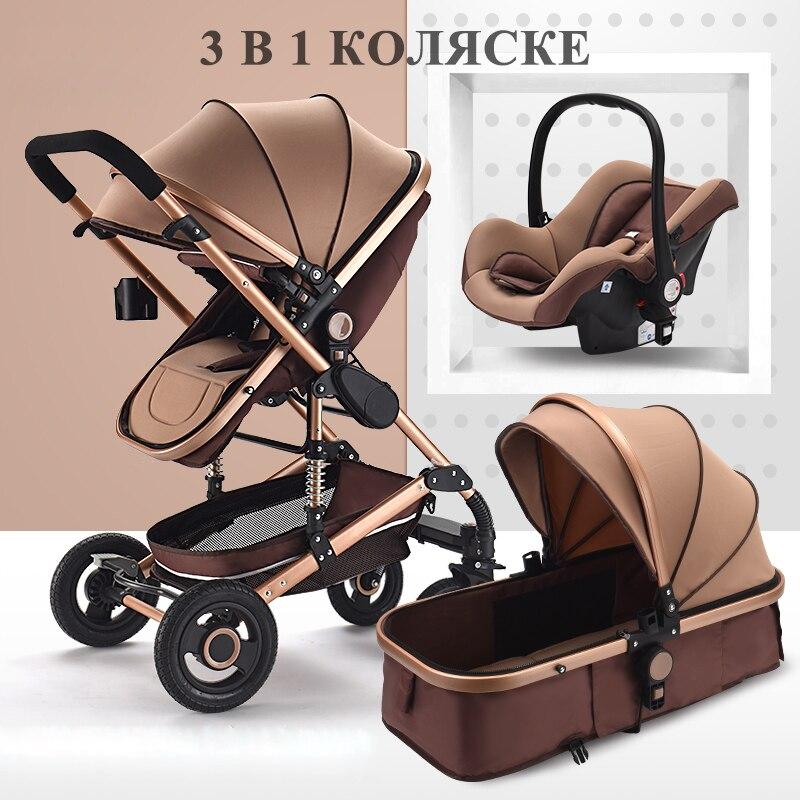Роскошные 3 в 1 Детские коляски высокого пейзаж может сидеть лежащего складной новорожденных двусторонней шок ребенка толчок Алюминий спла...