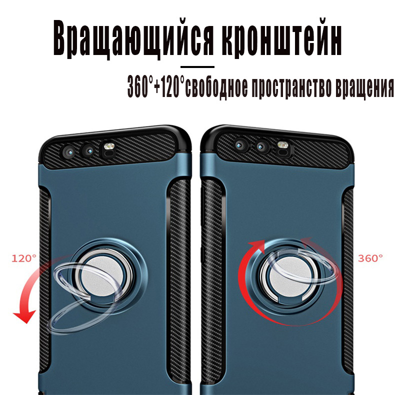 For-Huawei-Honor10-Honor-9-Lite-Case-With-Holder-Silicone-TPU-PC-Hard-Back-Cover-For (1)123
