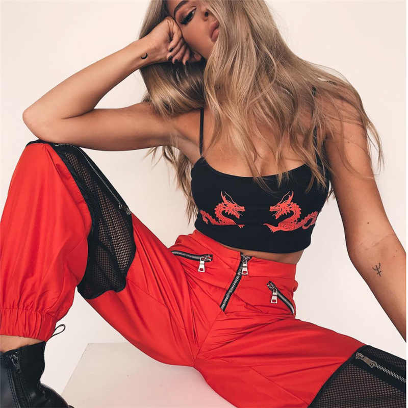 Women Red Loose Harem Pants Mesh Patchwork Trousers Fashion 2019 Female High Waist Sweatpants Hip Hop ladies Pants