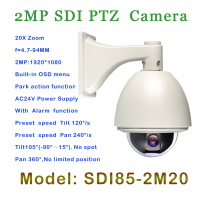 2MP High Speed Dome Camera HD SDI 1080P Surface Ceiling Mount 20x A F Zoom 4