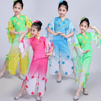Child Classical Chinese Dance Costume Women Yangko Dance Costume Girl Stage Dance Clothing Outfits Chinese Folk