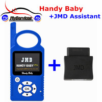 Handy Baby CBAY Hand Held Car Key Copy Auto Key Programmer For 4D 46 48 Chips