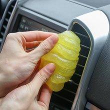 Многофункциональная мягкая резина для чистки автомобиля, липкий клей для чистки, гель для чистки салона автомобиля, клавиатура для удаления пыли
