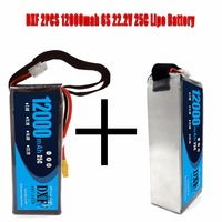 DXF 2PCS Good Quality Lipo Battery 22.2V 12000MAH 25C 60C 6S RC AKKU Bateria for Airplane Helicopter Boat FPV Drone UAV