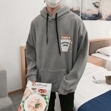 Casual Embroidery Cartoon Kangaroo Pocket Male Loose Pullover 2018 Autumn Hong Kong Style Leisure Men Hoodie Sweatshirt S-5XL kangaroo pocket pullover stars galaxy 3d hoodie
