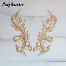 Appliques en dentelle de Venise, 1 paire de miroirs, patchs dorés cousus sur la robe de Costume, accessoires de vêtement, Motifs en dentelle