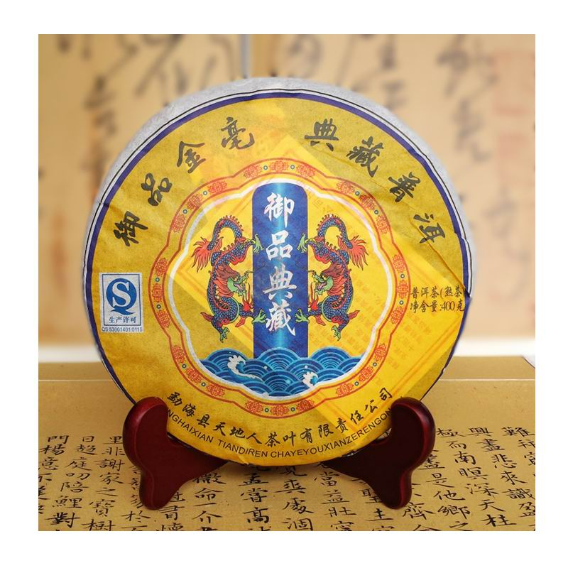 Good Chinese yunnan puer tea   cooked preserved top tea original place of production