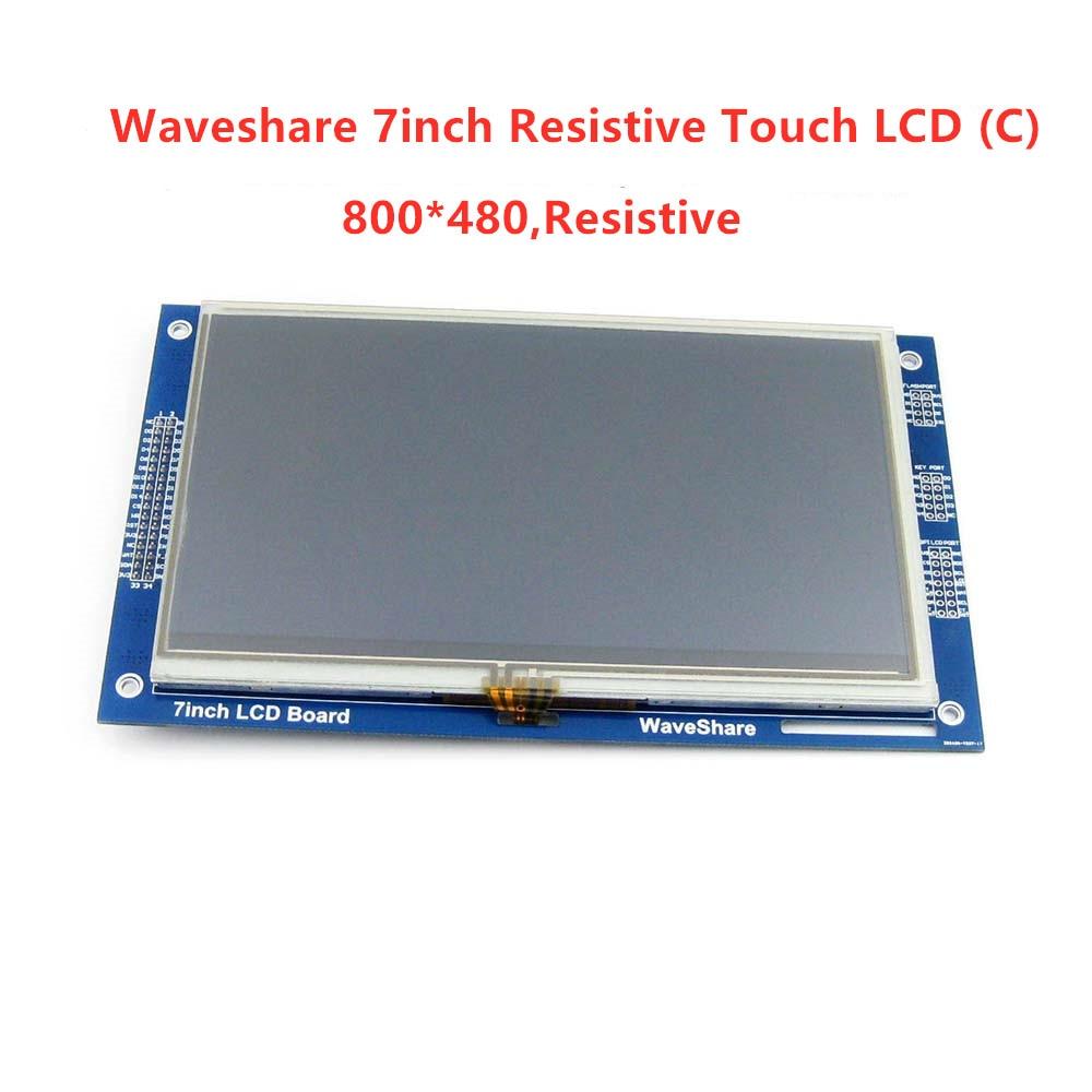 7 pouces Résistif Tactile LCD (C) module d'affichage 800*480 Pixel Multicolore Écran RA8875 Contrôleur Intégré 10KB Caractère ROM