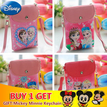 Disney Cartoon Princess Messenger Bag PU Leather Cute Mini Bag Handbag Women Cartoon Messenger Frozen Elsa Anna Plush Backpack(China)