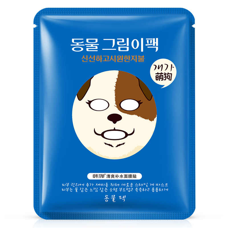 Rorec 5 Pcs Perawatan Kulit Domba/Panda/Anjing/Tiger Facial Masker Pelembab Wajah Hewan Lucu Masker